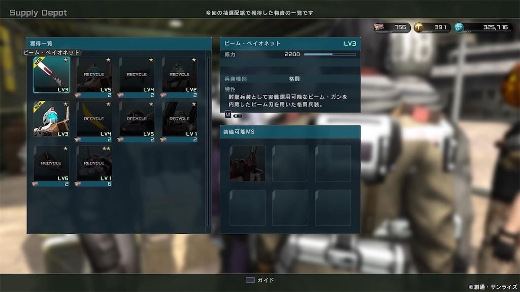 f:id:seikatsuhogo:20200409141539j:image