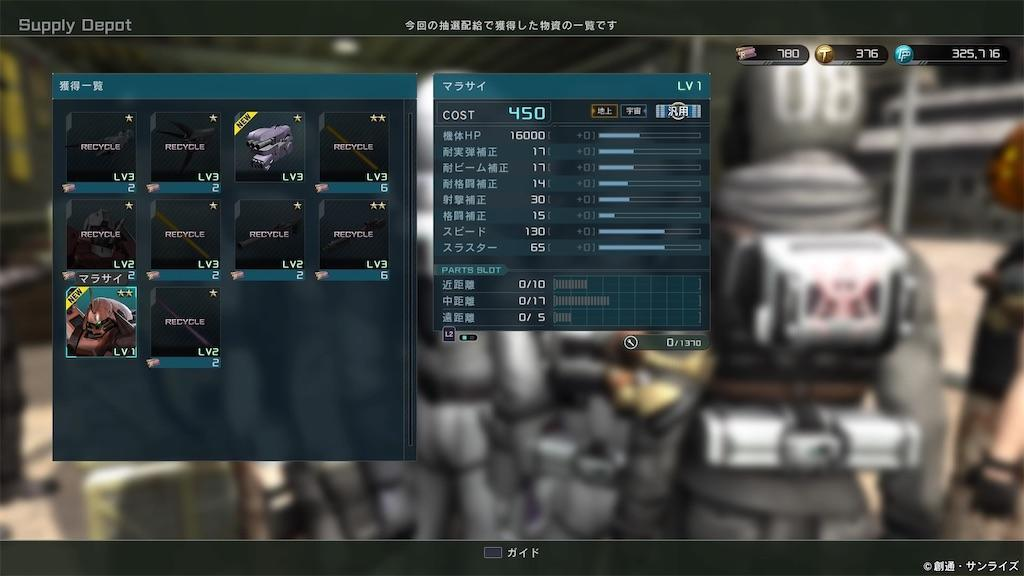 f:id:seikatsuhogo:20200409141723j:image