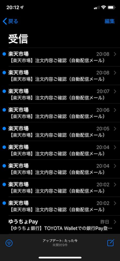 f:id:seikatsuhogo:20200409205613p:image