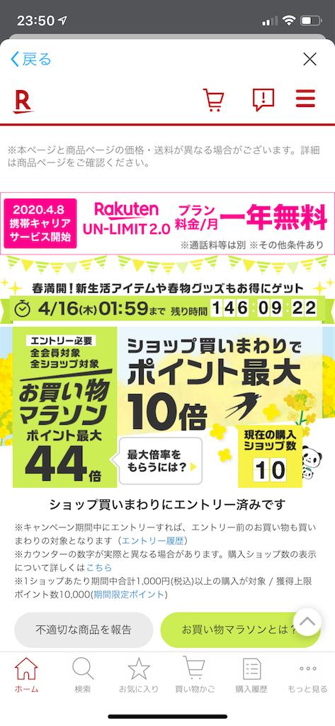 f:id:seikatsuhogo:20200409235256p:image
