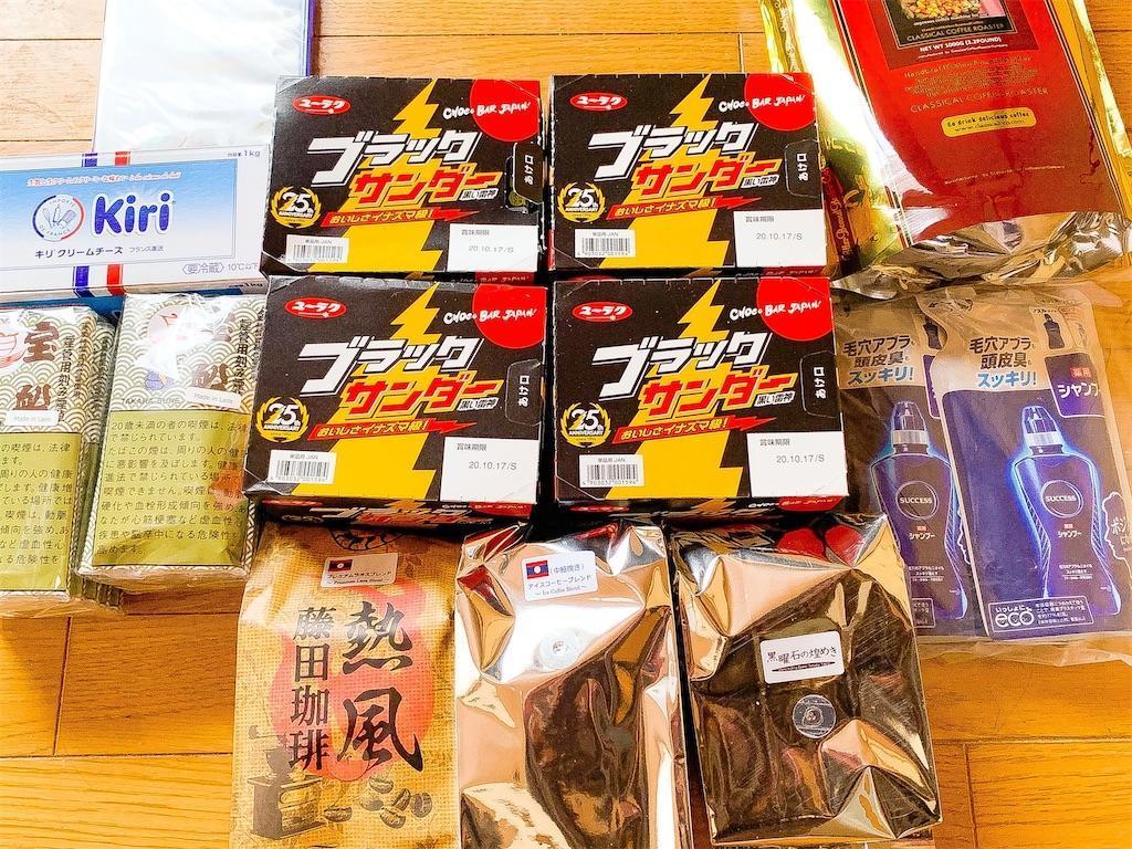 f:id:seikatsuhogo:20200412120452j:image