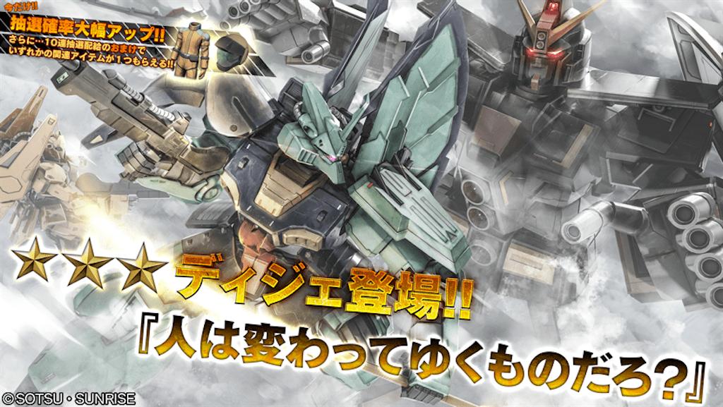 f:id:seikatsuhogo:20200416140424p:image