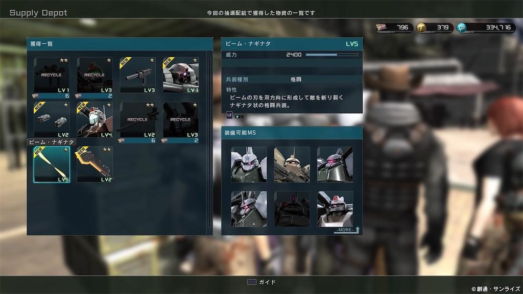 f:id:seikatsuhogo:20200416141125j:image