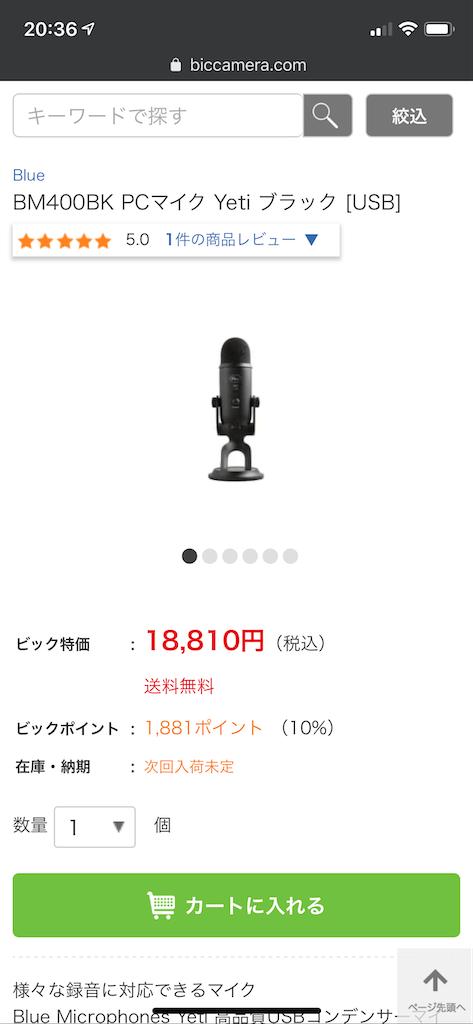f:id:seikatsuhogo:20200418203817p:image