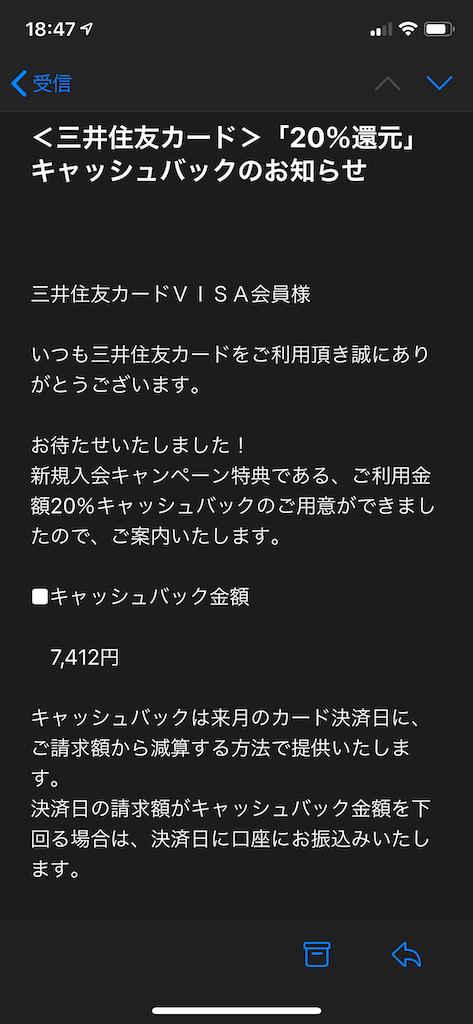 f:id:seikatsuhogo:20200418205436p:image