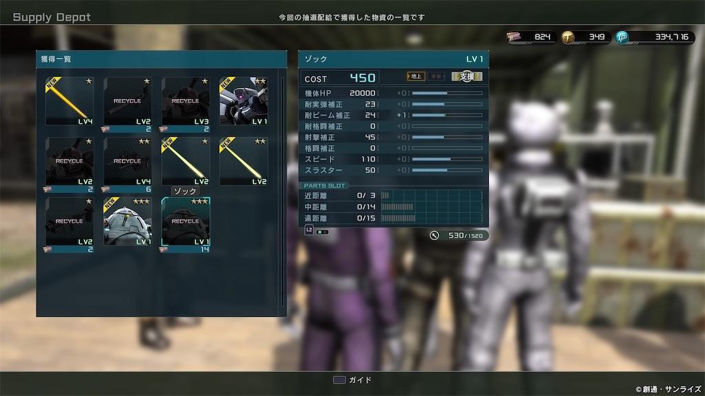f:id:seikatsuhogo:20200419000721j:image