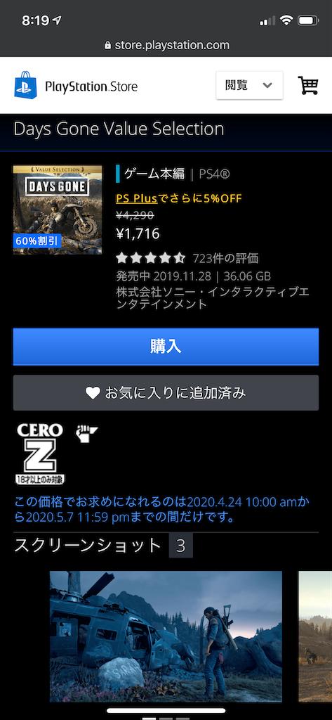 f:id:seikatsuhogo:20200427152610p:image