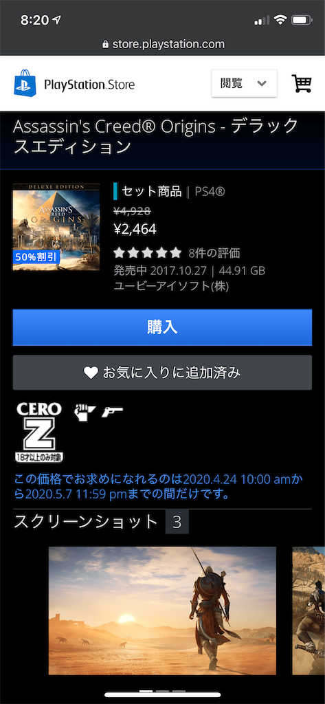 f:id:seikatsuhogo:20200427153153p:image