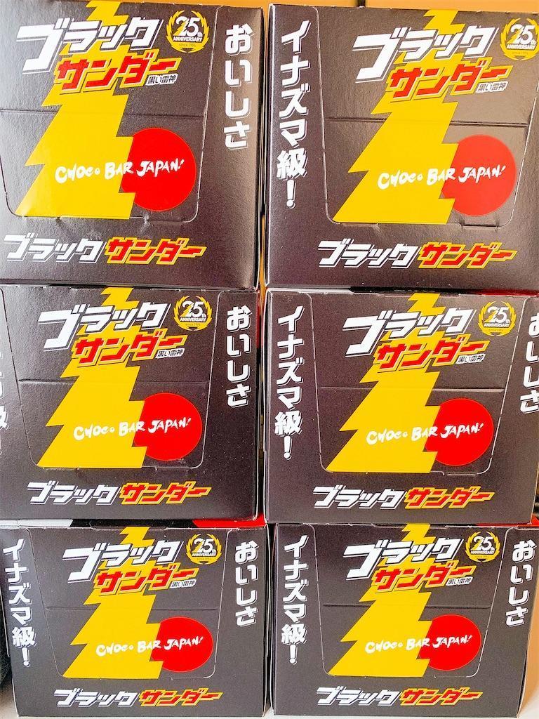 f:id:seikatsuhogo:20200430105930j:image
