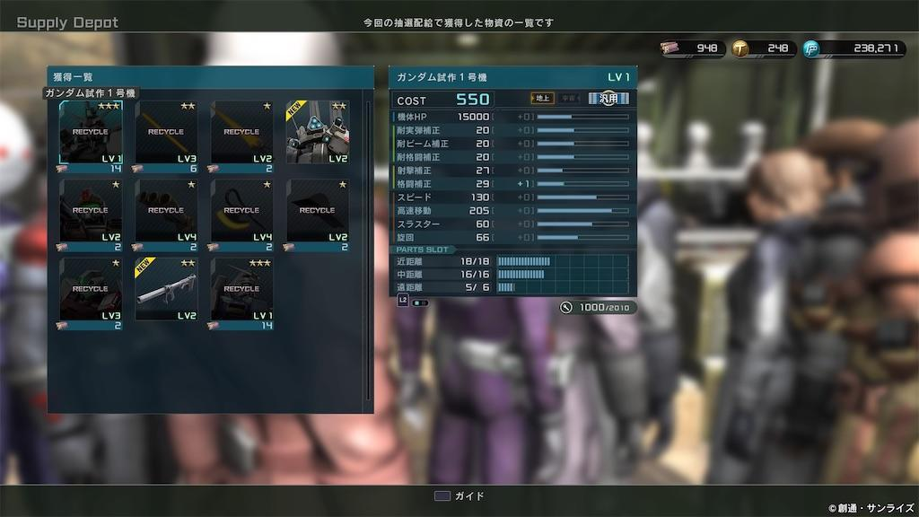 f:id:seikatsuhogo:20200430143415j:image