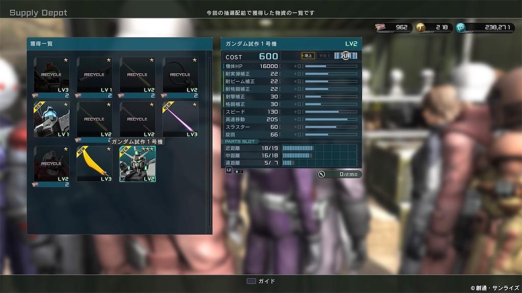 f:id:seikatsuhogo:20200430143514j:image