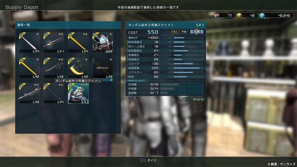 f:id:seikatsuhogo:20200430222241j:image