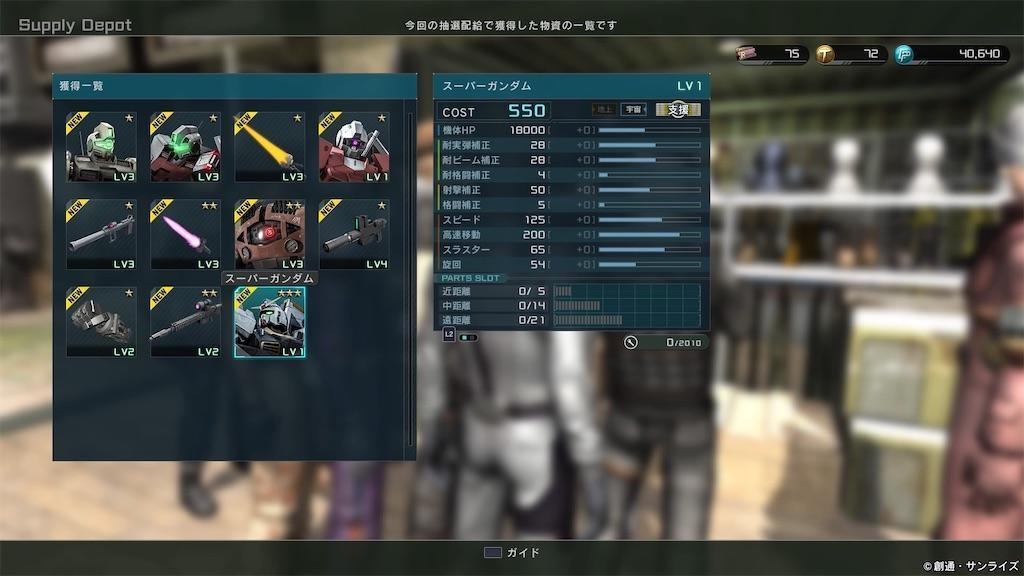f:id:seikatsuhogo:20200430222248j:image