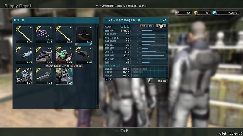 f:id:seikatsuhogo:20200430222251j:image