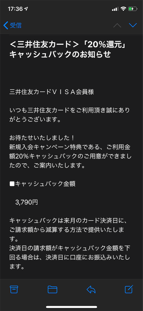 f:id:seikatsuhogo:20200514075320p:image