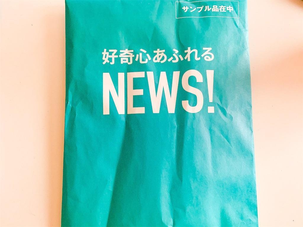 f:id:seikatsuhogo:20200517092416j:image