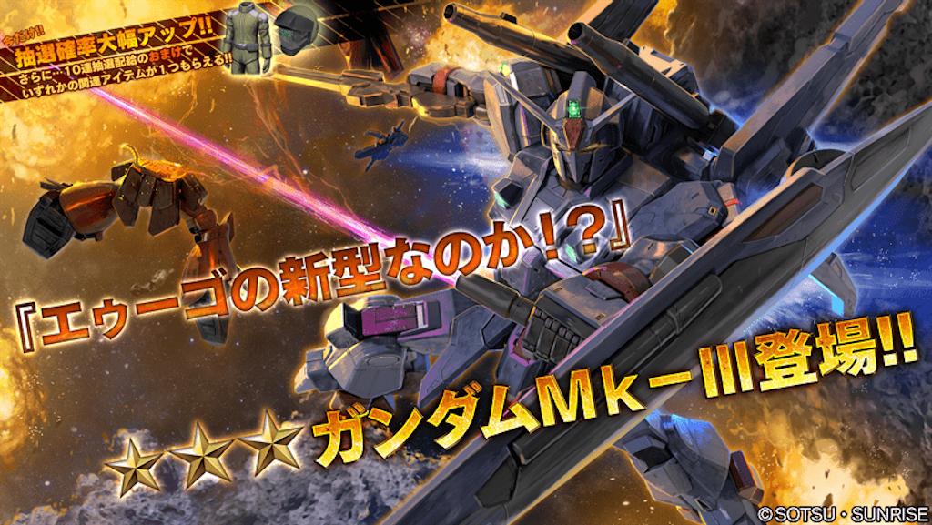 f:id:seikatsuhogo:20200521140426p:image