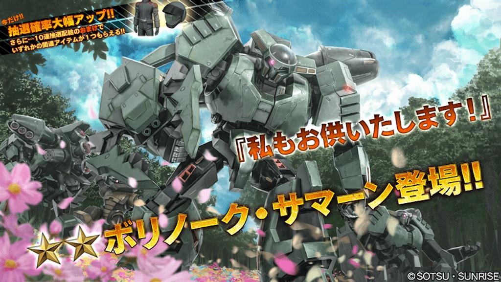 f:id:seikatsuhogo:20200528141050p:image