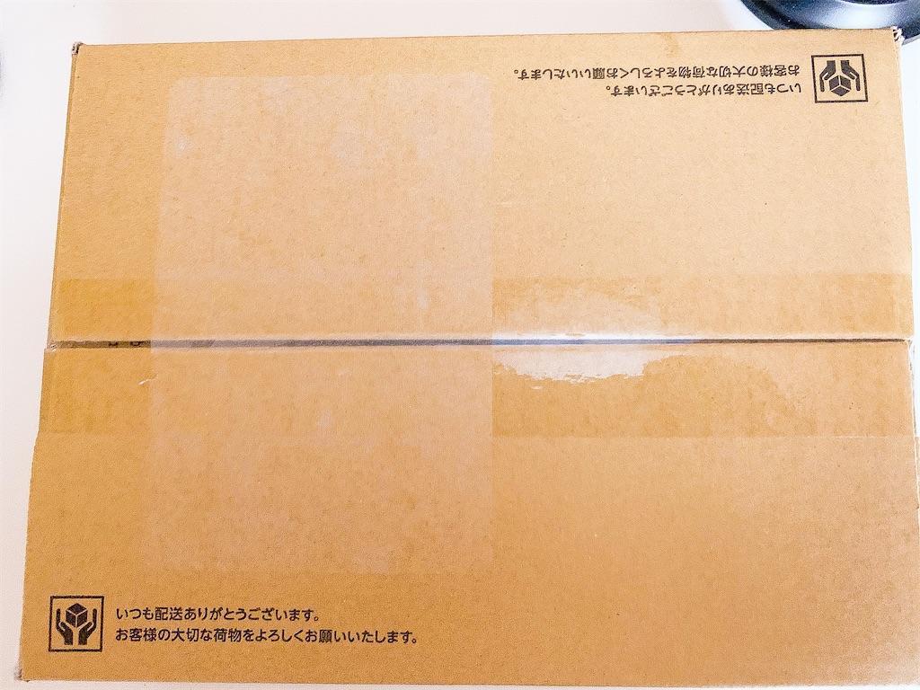 f:id:seikatsuhogo:20200606093751j:image