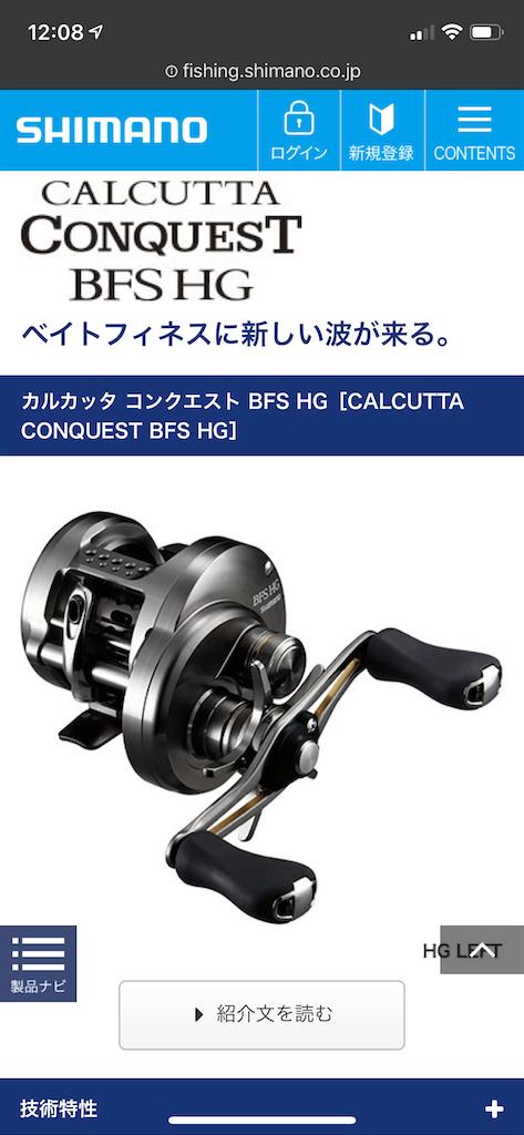 f:id:seikatsuhogo:20200609120955p:image
