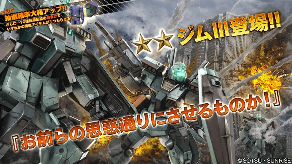 f:id:seikatsuhogo:20200611140651p:image
