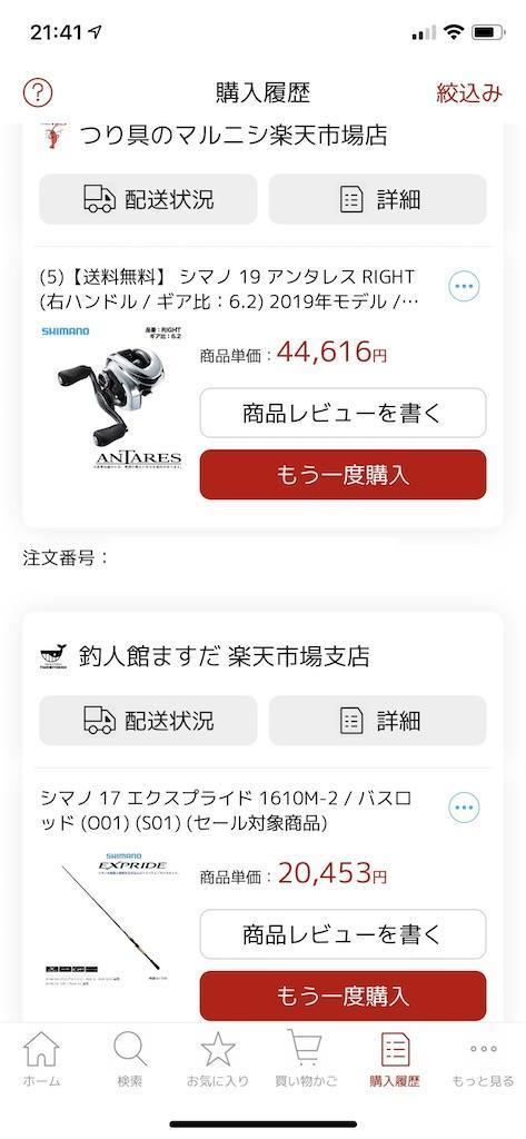 f:id:seikatsuhogo:20200621235855j:plain