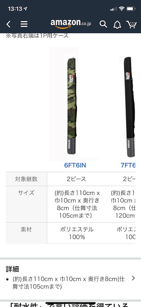 f:id:seikatsuhogo:20200622131413p:image