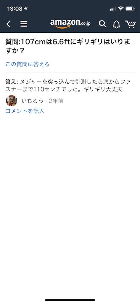 f:id:seikatsuhogo:20200622131733p:image