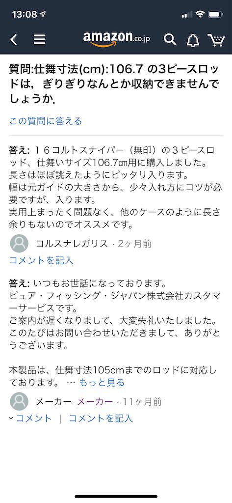 f:id:seikatsuhogo:20200622131736p:image