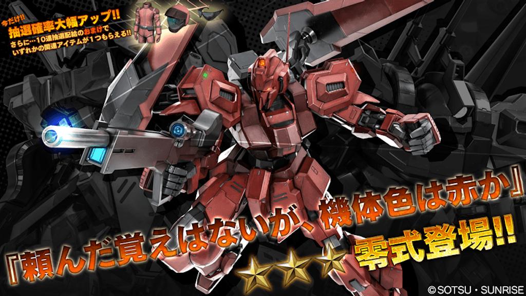 f:id:seikatsuhogo:20200625140743p:image