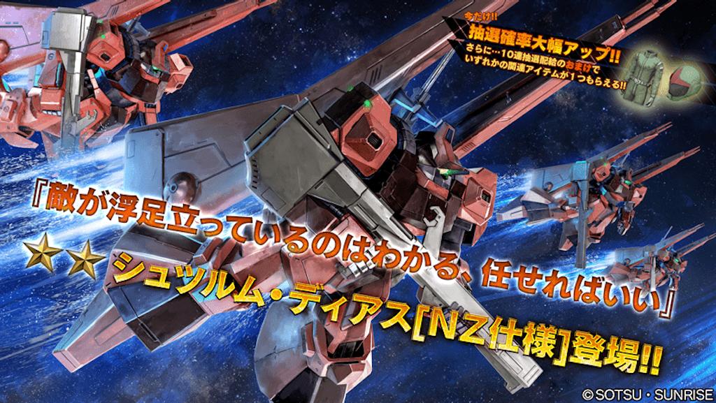 f:id:seikatsuhogo:20200709141038p:image