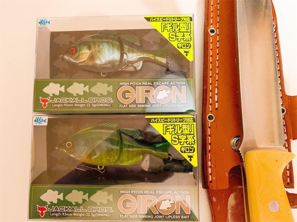 f:id:seikatsuhogo:20200717002942j:image