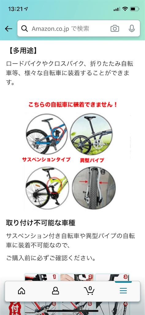 f:id:seikatsuhogo:20200726132253p:image
