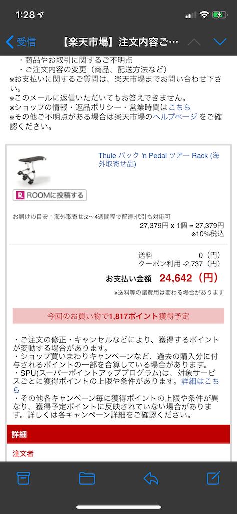 f:id:seikatsuhogo:20200801012952p:image