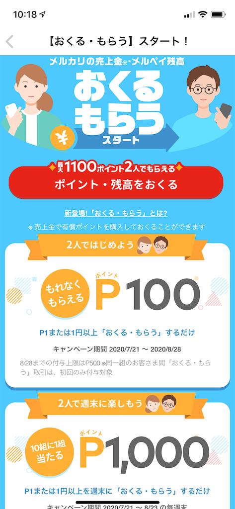 f:id:seikatsuhogo:20200822102826p:image