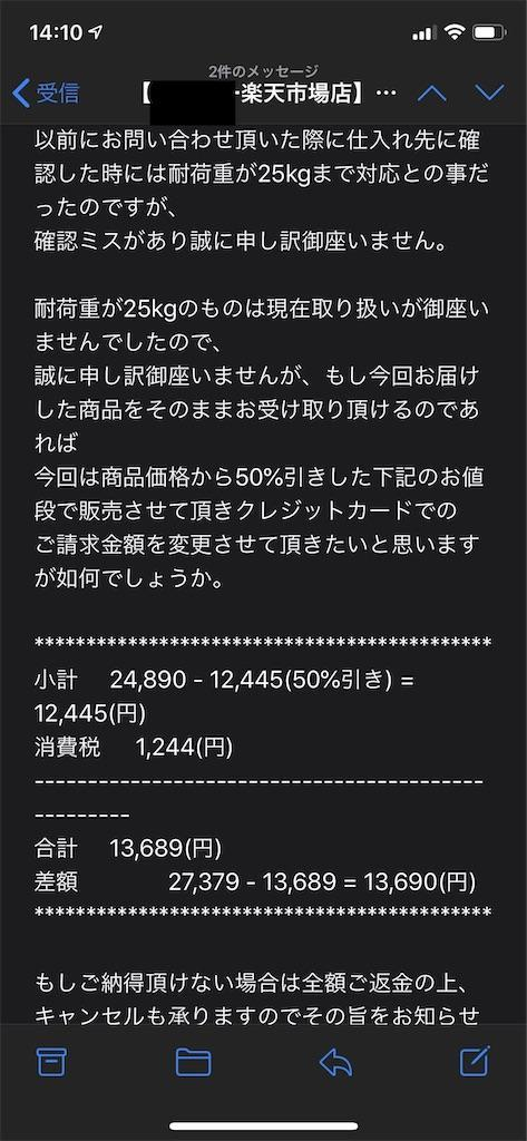 f:id:seikatsuhogo:20200822141233j:image
