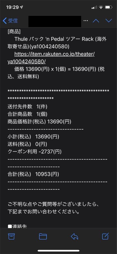 f:id:seikatsuhogo:20200822193234j:image