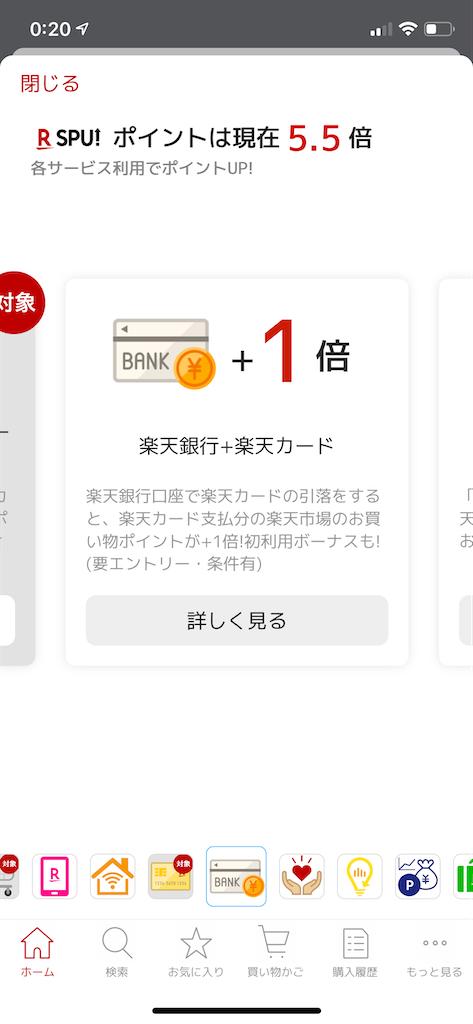 f:id:seikatsuhogo:20200828003444p:image