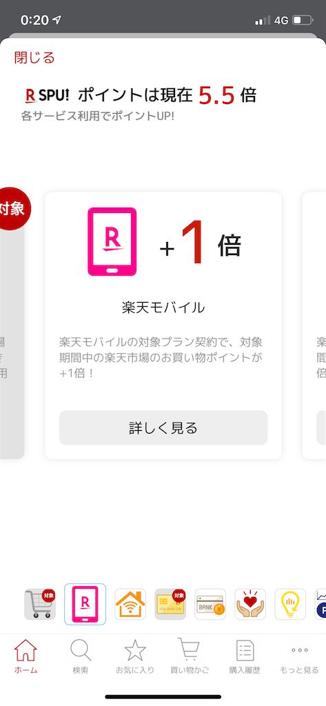f:id:seikatsuhogo:20200828013501p:image