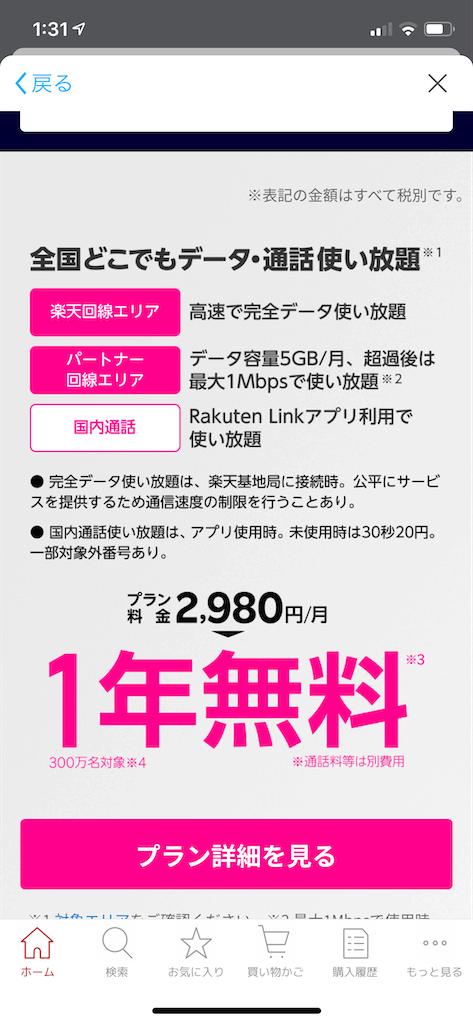 f:id:seikatsuhogo:20200828014226p:image