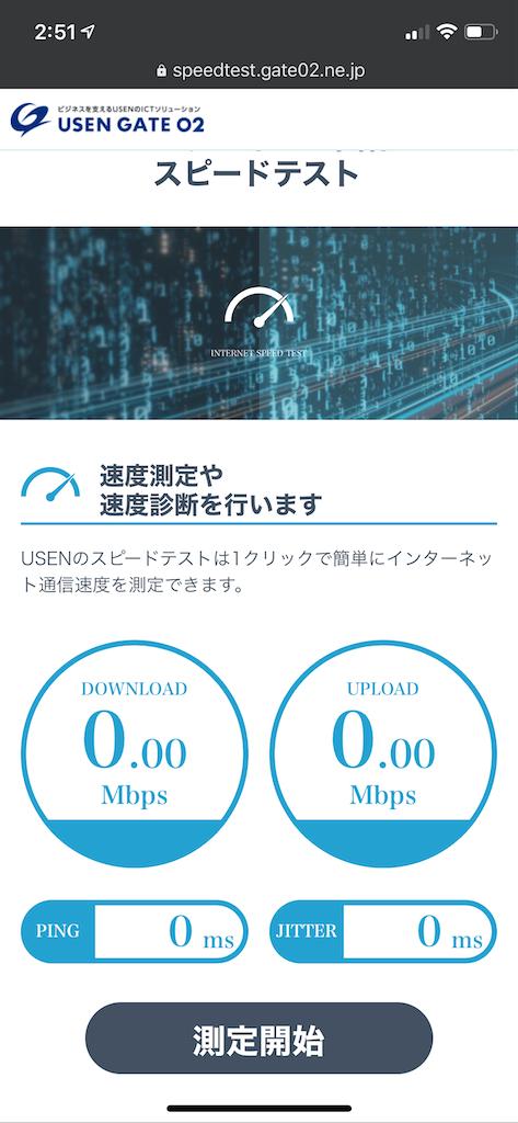 f:id:seikatsuhogo:20200828025251p:image