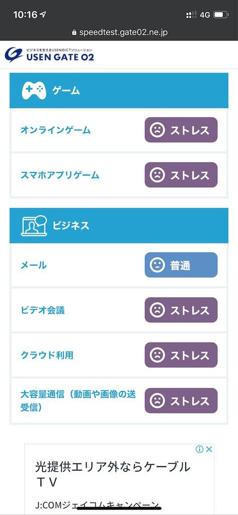f:id:seikatsuhogo:20200830104215p:image