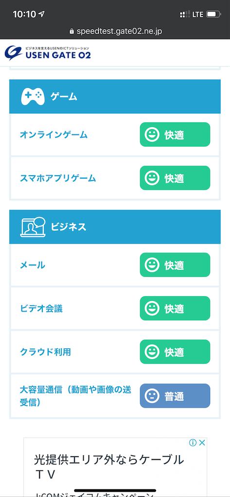 f:id:seikatsuhogo:20200830104457p:image