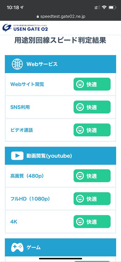 f:id:seikatsuhogo:20200830104926p:image