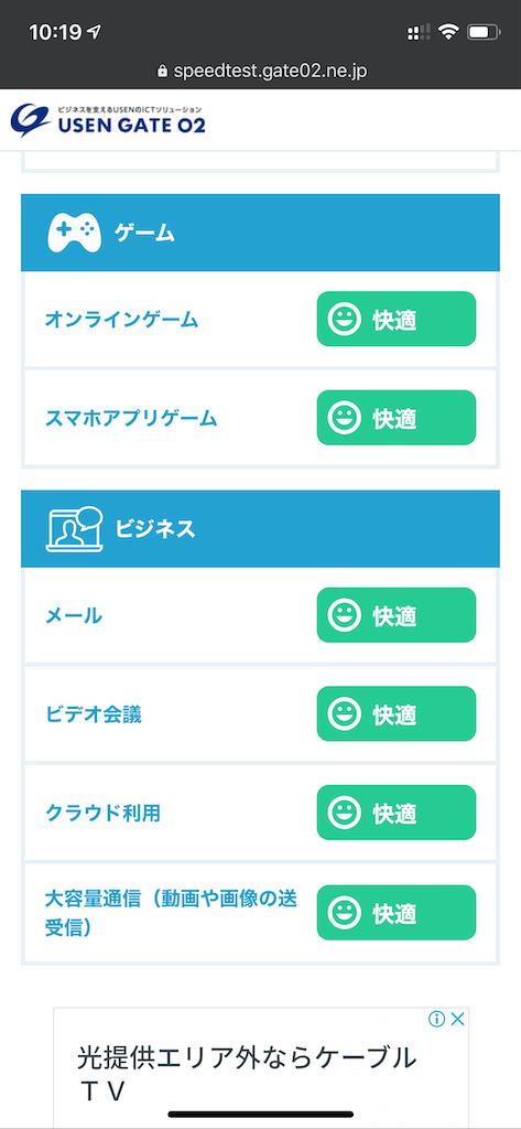 f:id:seikatsuhogo:20200830104933p:image
