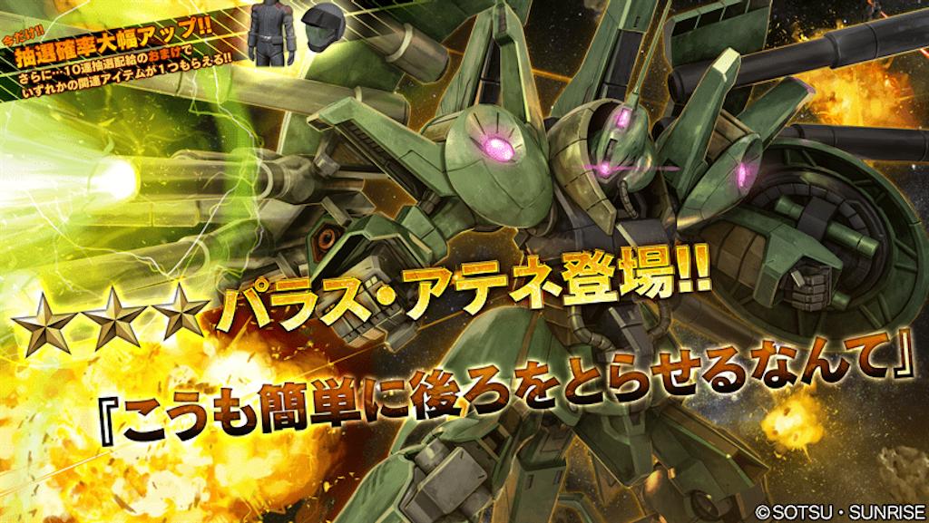 f:id:seikatsuhogo:20200903140526p:image