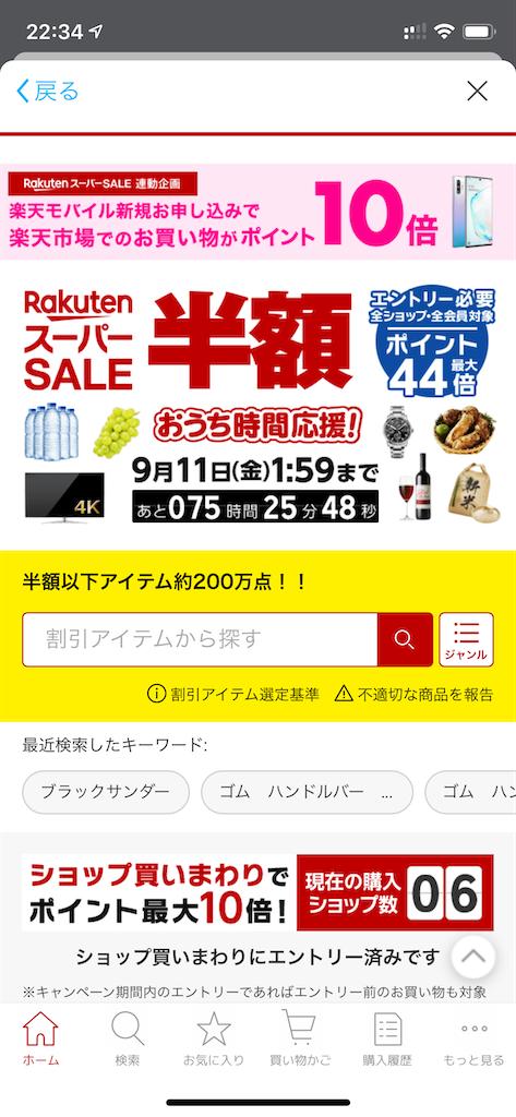 f:id:seikatsuhogo:20200907223520p:image