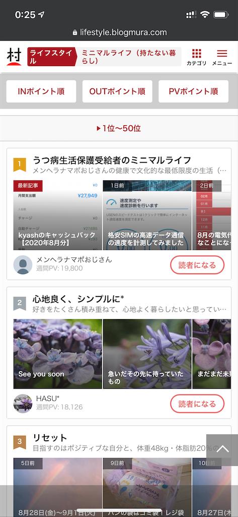 f:id:seikatsuhogo:20200908003015p:image