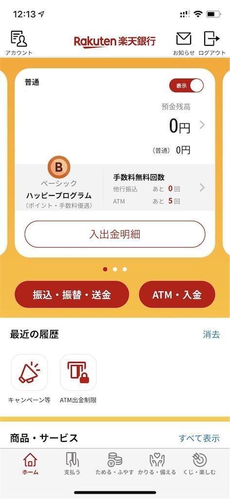 f:id:seikatsuhogo:20200910121501j:image