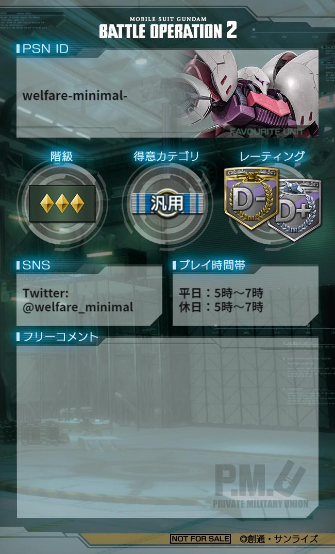 f:id:seikatsuhogo:20200910154312p:plain